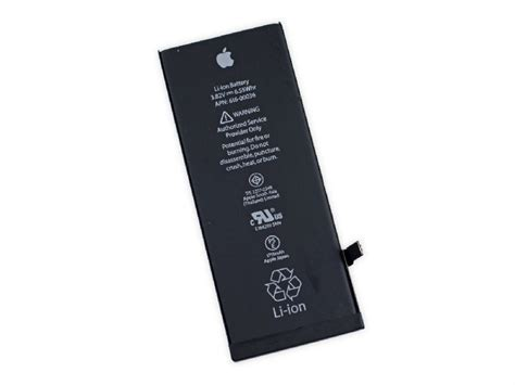 iPhone 6S Battery APN