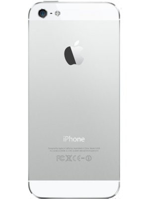 iPhone 5 Back Cover - White